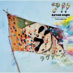 Lovers - 7! SeVen Oops!