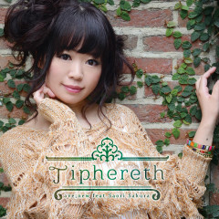Tiphereth - ave;new feat. Saori Sakura