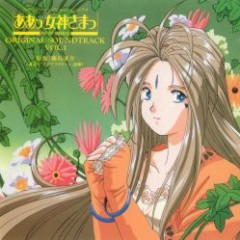Ah! My Goddess Original Soundtrack Vol.1