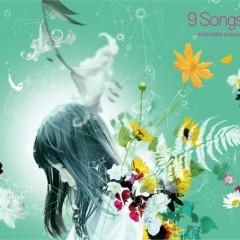 9 Songs - Kashiwa Daisuke