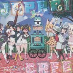 Kemono Friends Drama & Character Song Album: Japari Café