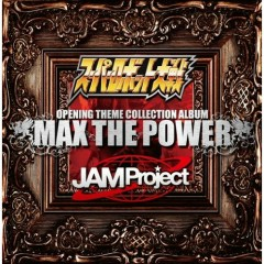 Super Robot Wars X JAM Project Opening Theme Collection Album Max The Power - JAM Project