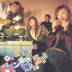 ドタン場でキャンセル (Dotanba de Cancel)  - GO!GO!7188