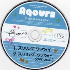 Aqours Original Song CD 6
