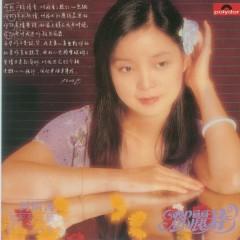 一封情书/ Một Lá Thư Tình (CD1) - Đặng Lệ Quân