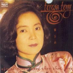难忘的Teresa Teng/ Đặng Lệ Quân Khó Quên (CD2)