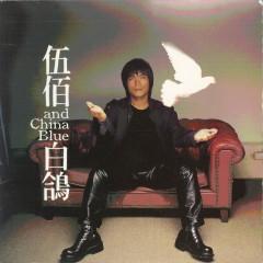 白鸽/ Bồ Câu Trắng (CD2)