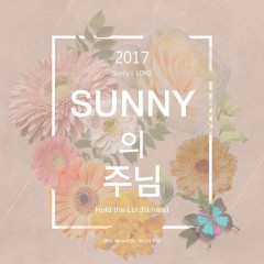 Lord Of The Sunny 2 (Mini Album)
