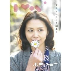 Kyon30 - なんてったって30年! - (Kyon 30 - Nantettatte 30 Nen! -) (CD2)