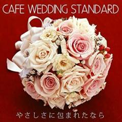 Cafe Wedding Standard... Yasashisani Tsutsumaretanara