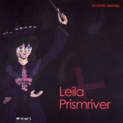 Leila Prismriver