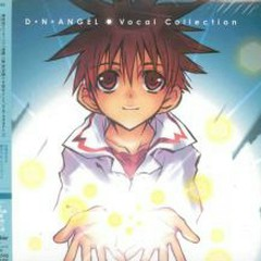 D.N.Angel Vocal Collection