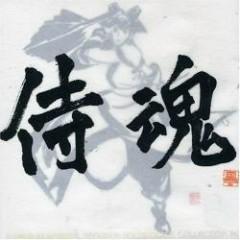 SAMURAI SPIRITS NEOGEO's SOUNDTRACK COLLECTION BOX CD3 No.2
