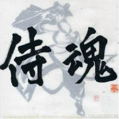 SAMURAI SPIRITS NEOGEO's SOUNDTRACK COLLECTION BOX CD5 No.2