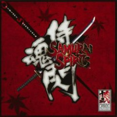 Samurai Spirits Sen Original Soundtrack CD1