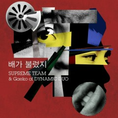 Hommage To Quincy Jones - Supreme Team