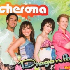 Dragonfly - Cherona
