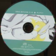 Nisemonogatari Music Collection II & Atogatari