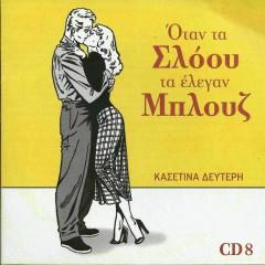 160 Slow Dancing (Original Super Hits) (CD2)