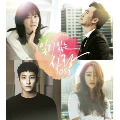 Valid Love OST