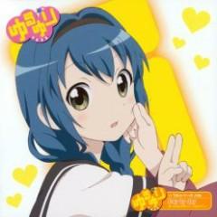 Yuru Yuri no Uta Series♪06 - Day by day