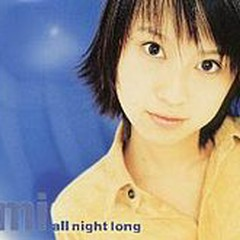 All Night Long - Ami Suzuki