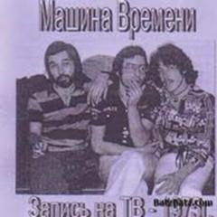 Запись на ТВ (CD1)
