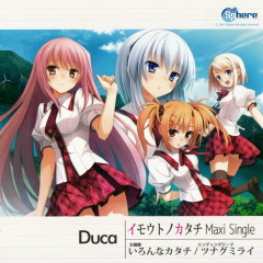 Imouto no Katachi Maxi Single - Duca