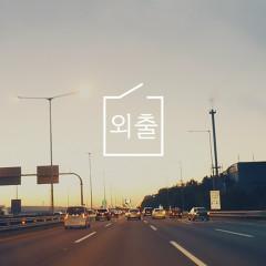 Leave Myself (Single)