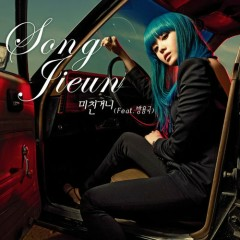 Going Crazy - Song Ji Eun