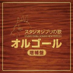 STUDIO GHIBLI SONGS NEW EDITION: Music Box CD1