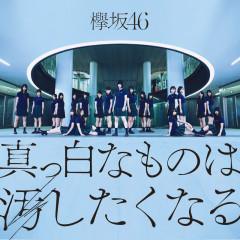 Masshiro na Mono wa Yogoshitaku naru CD2 (Limited Edition B)