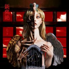 Shin Tsuzetsu CD1 - MUCC