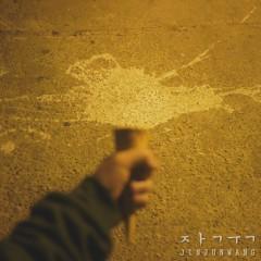 Homeland - Jin Jun Wang