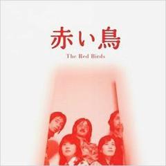 Millon People ~Akai Tori Concert Jikkou Rokuon Ban CD2