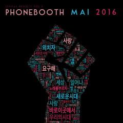 MAI 2016