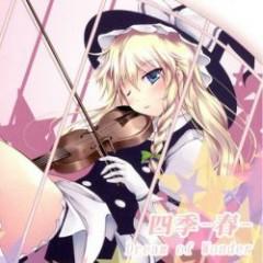 四季 春 (Shiki Haru) -Dream of Wonder-