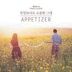 Most Precious (Single) - Appetizer