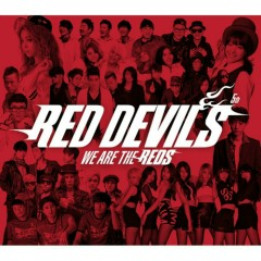 Red Devil 5th `We Are The Reds`