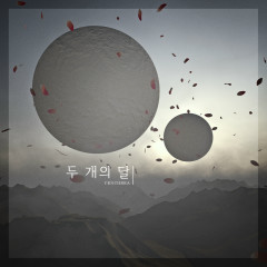 Two Moon (Single)