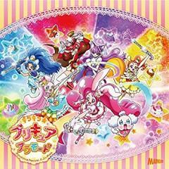 Shubidubi☆Sweets Time / Yuuki ga Kimi wo Matteru