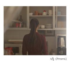 Gift (EP)