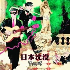 Nihon Chinbots CD1 - R-Shitei