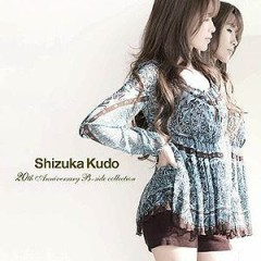 20th Anniversary B-side Collection (CD1) - Shizuka Kudo