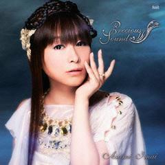 Precious Sounds (CD1)
