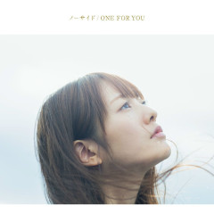 No Side / ONE FOR YOU - Alisa Takigawa