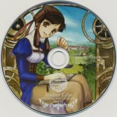 GUST 20th ANNIVERSARY CD BOX CD6 No.1