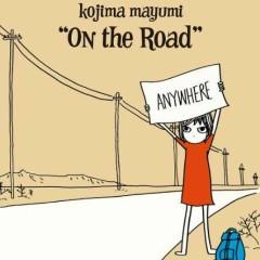 路上 (Rojyo)  - Kojima Mayumi