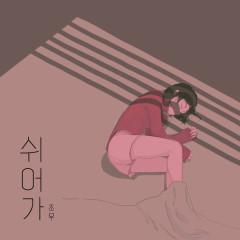 Come Rest A While (Single)