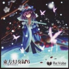 Toho Gensoroku 6 - Re:Volte